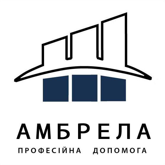 Ambrella Logo